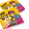 【タラタラしてんじゃね〜よ】ゴルフ優勝の渋野日向子が食べてた駄菓子